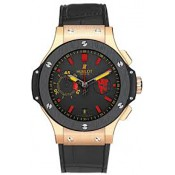 Hublot Big Bang Red Devil (5)