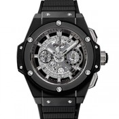 Hublot King Power Ceramic (9)