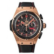Hublot King Power F1 (16)